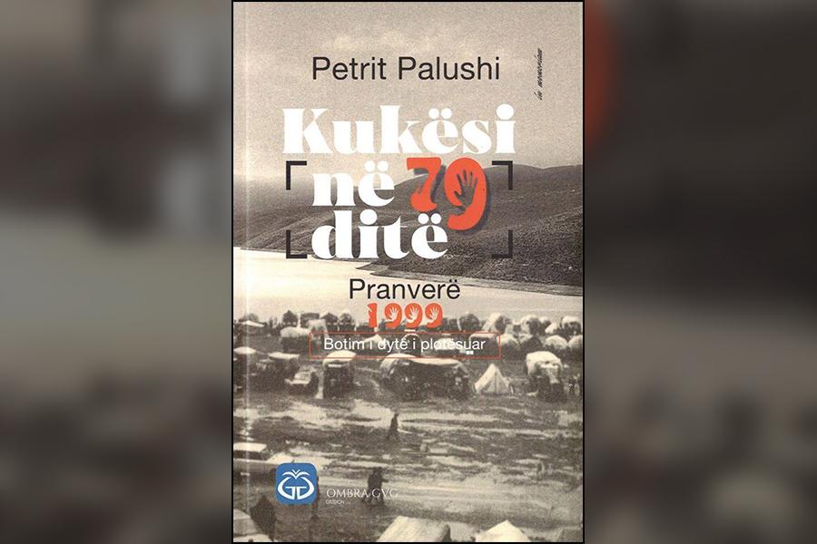 Letër shkrimtarit Vath Koreshi-Shkruar nga Petrit Palushi